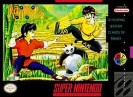 Ranma ½: Hard Battl…
